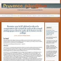 Rentrée 2015: le JO définit le rôle et la composition du conseil de cycle et du conseil pédagogique dans le cadre de la liaison école-collège