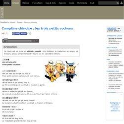 Comptine chinoise : les trois petits cochons : vocabulaire de chinois