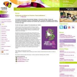 Concello de Vigo: Concellería de Igualdade