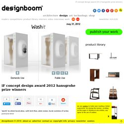iF design award 2012 - hansgrohe prize winners