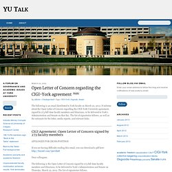 Open Letter of Concern regarding the CIGI-York agreement « YU Talk