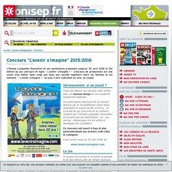 "Concours ""L'avenir s'imagine"" 2015/2016"