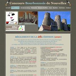 Concours Bourbonnois de Nouvelles - Édition 2017