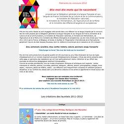 Concours des dix mots 2012