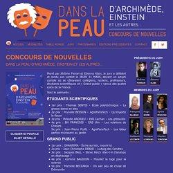 Concours de Nouvelles - Édition 2016