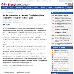 Le Maroc condamne vivement l'escalade militaire israélienne contre la bande de Gaza