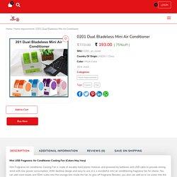 Shop Dual Bladeless Mini Air Conditioner