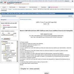 2007-435 du 25 mars 2007 relatif aux actes et aux conditions d'exercice de l'ostéopathie
