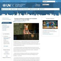 Première Conférence mondiale sur les peuples autochtones au siège de l'ONU