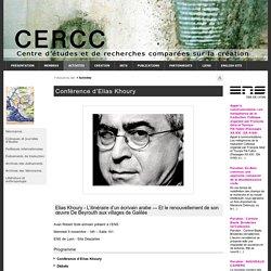 Conférence d'Elias Khoury - CERCC