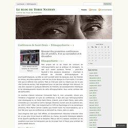 Conférences de Saint-Denis — Ethnopsychiatrie — 1