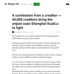 A confession from a creditor — 40,000 creditors bring the unjust case Shanghai KuaiLu to light