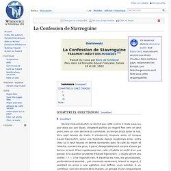 La Confession de Stavroguine