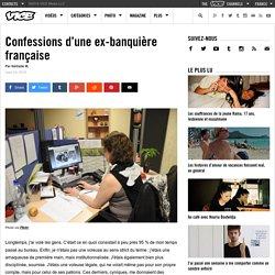 Confessions d'une ex-banquière française