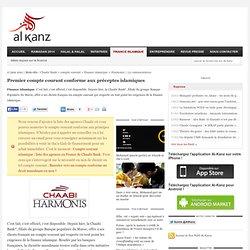 Premier compte courant conforme aux préceptes islamiques