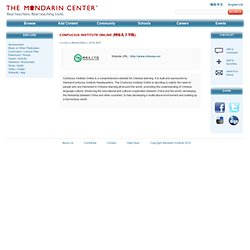 Confucius Institute Online (网络孔子学院) | The Mandarin Center