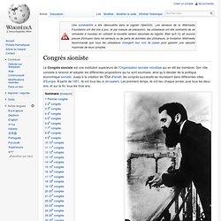 Congrès sioniste - Wikipédia - Pale Moon