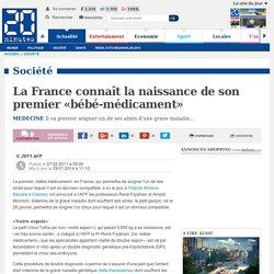 La France connaît la naissance de son premier «bébé-médicament»