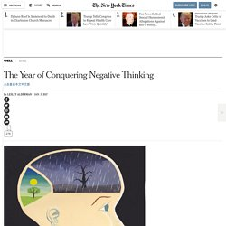 the-year-of-conquering-negative-thinking
