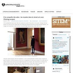 À la conquête des ados : les musées dans le street art avec l'Outings project