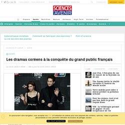 Les dramas coréens à la conquête du grand public français - Sciencesetavenir.fr