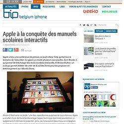 Apple à la conquête des manuels scolaires interactifs