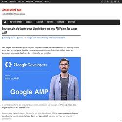 Les conseils de Google pour bien intégrer un logo AMP dans les pages AMP