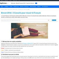 Brevet 2016 : 5 Conseils pour réussir le Français