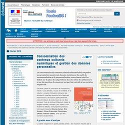 Consommation des contenus culturels numériques et gestion des données personnelles