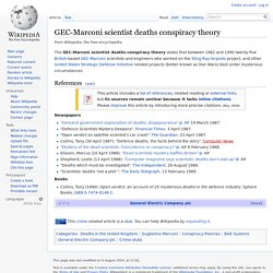 GEC-Marconi scientist deaths conspiracy theory