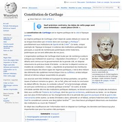 Constitution de Carthage