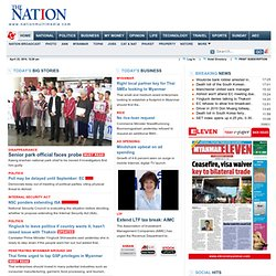 The Nation - Songkran , Thaksin , Thailand Tsunami , Indonesia earthquake ,Breaking news, Thailand News Today, Nation News, Nation TV, The Nation Newspaper