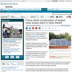 China starts construction of largest solar power plant in Gobi desert - The Economic Times