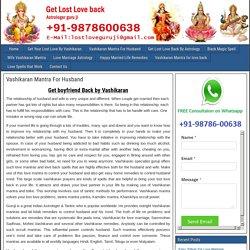 Free Consultaion:Vashikaran Mantra for Husband
