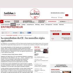 La consultation du CE : les nouvelles règles applicables