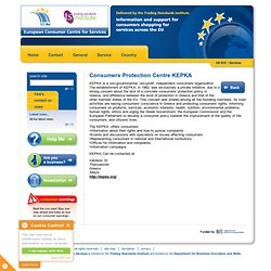 Consumers Protection Centre KEPKA - UK ECC-Services