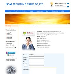 Contact us | USDAR, usdar industry & trade co.,ltd usdar industry & trade | Usdar Industry & Trade Co.,Ltd