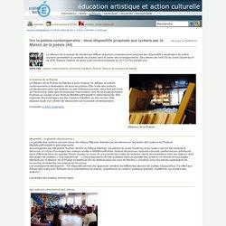 éducation artistique et action culturelle - lire la poésie contemporaine : deux dispositifs proposés aux lycéens par la Maison de la poésie (44)