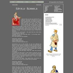 Contes russes - Art populaire de la Russie