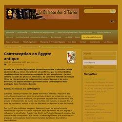 Contraception en Égypte antique