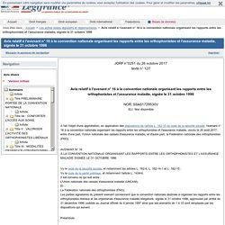 Avis relatif à l'avenant n° 16 à la convention nationale organisant les rapports entre les orthophonistes et l'assurance maladie, signée le 31 octobre 1996