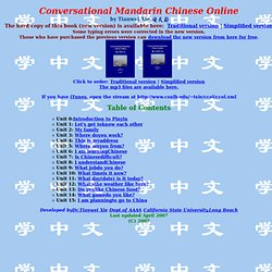 Conversational Chinese Online