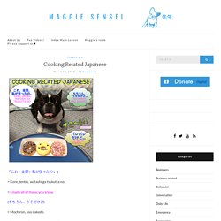 Cooking Related Japanese – Maggie Sensei