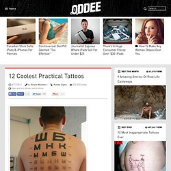 12 Coolest Practical Tattoos