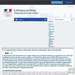 La coopération franco-chinoise dans le domaine des transports