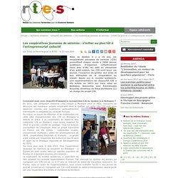 Les coopératives jeunesse de services : s'initier au plus tôt à l'entrepreneuriat collectif