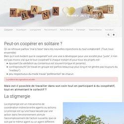 Cooperer : StigmergiE