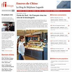 Corée du Sud : Un Français chez les rois de la boulangerie
