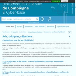 Coronavirus : que lire sur l'épidémie ? - Bibliothèques de Compiègne