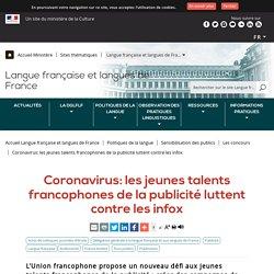 Coronavirus: les jeunes talents francophones de la publicité luttent contre les infox